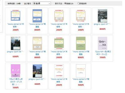 電子書籍サイト