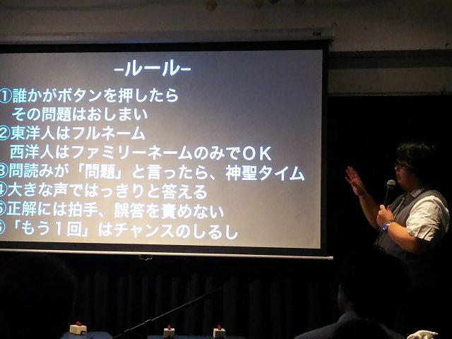 クイズ作家・古川洋平さん(1)「『正解には拍手、誤答を責めない』をマナー・ルールとして教えたことです。」