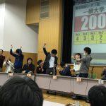 AQL開幕戦(15)全国大会・一般の部(ツイートまとめ)
