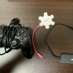 新・クイズシステム「hayaoshi」開発者・鶴崎修功さん(1)「PC に繋げられたゲームパッドを早押し器として利用し、事前に録音された問読み音声で早押しします。」